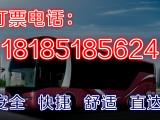 贵阳到漯河的直达汽车客车查询18185185624/专线直达
