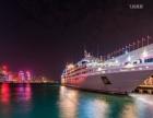 香港两天一晚超值游 海洋公园 维多利亚港 浅水湾