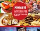 宿州欢乐香港海洋游2天1晚 特价仅需270