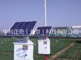 中科正奇-ZK-NT10A农田气象站,自动气象站