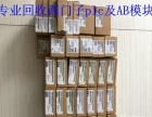 吴忠回收各系列AB模块和西门子模块plc