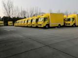 新能源电动面包车,依维柯,4.2米货车出租销售,不限行