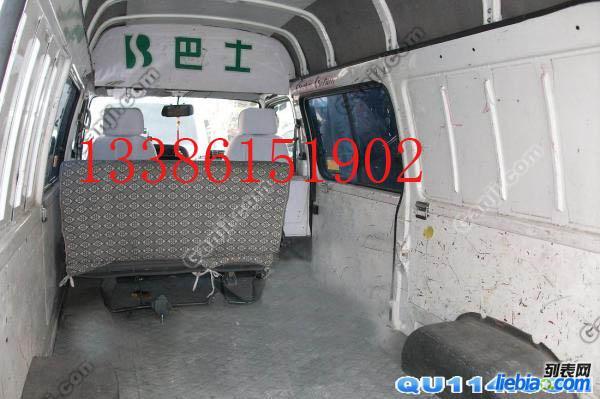 上海大众货运出租车搬家25元起步费3公里