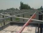 钢结构房屋制作 电焊一体化