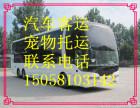 杭州到吴忠的客车/时刻表(15058103142+线路)较新