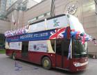 双层巴士租凭观光巴士租售专业租凭观光巴士价格低廉优惠