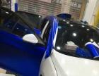 汽车改色贴膜,动力升级