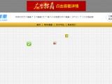 网站广告招商 1百万像素网 1bwxs 广告网