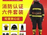 北京消防服新款 2014款消防服北京直营店