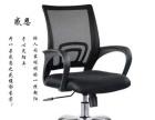批發椅子培訓椅會議椅辦公椅電腦椅家用休閑椅洽談椅