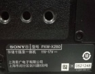成色非常新的索尼专业高清X280摄像机