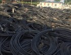 常州电缆线回收,高价回收电缆线