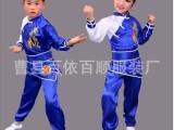 少儿武术表演服 儿童武术衣服 男童女童长袖武术服装 儿童太极服