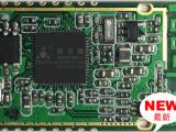SPI 转WIFI模块 UARTWIFI模块 WIFI无线视频模
