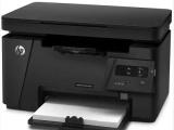成都佳能打印机维修,配送打印机硒鼓彩色粉盒