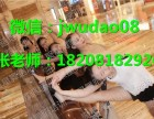 彭州钢管舞教练班 专业钢管舞十分钟入门