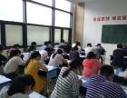 苏州高新绿宝学历提升 大专本科学历提升 苏州高新成人高考