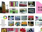 大型广告字平面发光字、吸塑字、扣边字、不锈钢扣边字