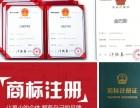 一般纳税人注册公司广州广州转让一般纳税人公司