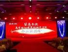 北京顺义会议专业灯光音响租赁价格