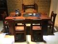 老船木家具实木仿古功夫茶几船木茶桌椅组合老船木中式茶台