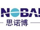 2018杭州国际新能源汽车展