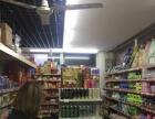 主题客房+超市 整体转让