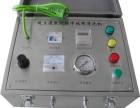 地暖清洗机专业的清洗设备
