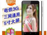 正品TCL P306C手机 电信3G双模双待5.0大屏安卓智能三