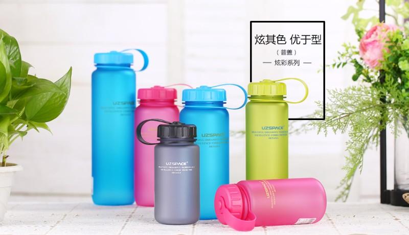 优之品牌炫彩系列水杯塑料随手杯tritan材质可定制logo