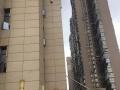 全新五A级高档写字楼 红橡国际精装正电梯口 可分租