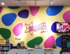 上海普陀 乐高教育 乐高机器人 来星宝贝艺术中心