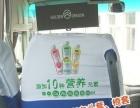 四川定制广告宣传椅套、客车头套企业医院等使用