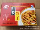 厂家批发 特产红烧笋干 福建优质干笋 酱腌笋干蔬菜制品