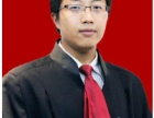 塘沽行政诉讼专业律师