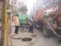 建德大同镇清理化粪池.小区污水管疏通.管道修复.