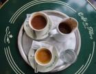新岛咖啡 新岛咖啡招商加盟