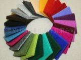厂家优惠供应彩色毛毡布,针刺无纺布,不织布,无纺布