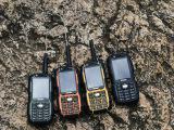 新款军工户外三防对讲手机电信天翼双模双卡C网超长待机手机路虎