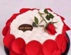 舌尖上的美味就在米斯韦尔蛋糕店加盟