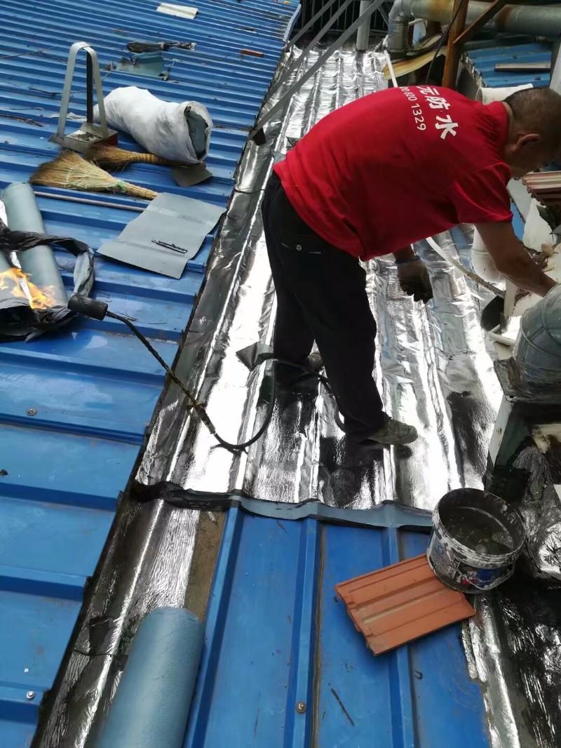 烟台卫生间漏水维修 烟台厂房屋面防水施工 烟台防水公司