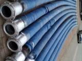 扣压法兰式高压软管 钢编高压橡胶软管 隧道高压风水软管