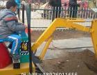 儿童挖掘机游乐项目,儿童挖掘机,儿童挖掘机价格