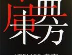 北京成人素描培训 启典东方画室