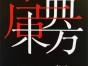 北京成人美术培训 通州零基础美术培训