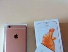 转让闲置全新苹果6splus,国行,64g,玫瑰金