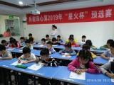 重庆专业珠心算学习