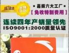 会员卡一千张+刷卡机+正版会员软件,仅三百九搞定!