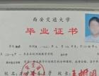 1天1块钱,陈江弘毅教育报读学历班,圆你大学梦!