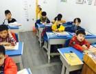 天津初一补课,初中语数英,物理弱差培优